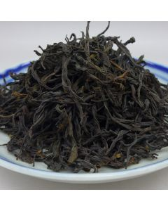 2017 Spring Charcoal roasted Bai Ye Dancong 25g