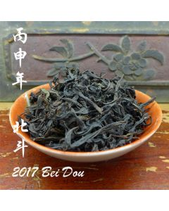 2017 Wuyi Bei Dou Oolong Tea 25g