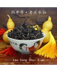 2017 Wuyi Lao Cong Shui Xian Oolong Tea 25g
