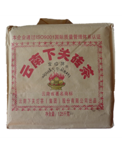 2010 Xiaguan Zhuan Cha (Tibetan Brick) Raw 250g