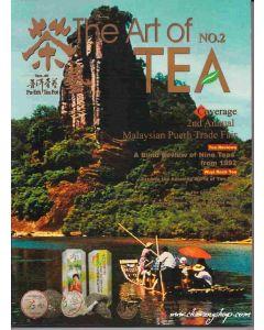 The Art Of Tea No.2