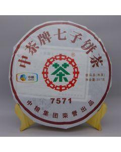 2012 ChinaTea 7571 Ripe Puerh Tea Cake 357g