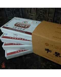 2010-2013 ChinaTea 7581 Set Of Four Bricks 1kg