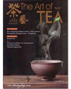The Art Of Tea No.7