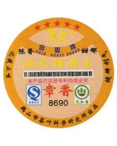 2008 Jinma (Golden Horse Brand) gong ting puerh in tangerine 8690