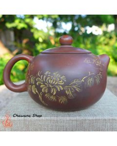 "Nixing Teapot ""Chrysanthemum & 怀抱观古今"" 150cc"