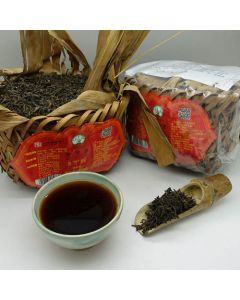 "2014 (2017) Three Cranes Brand ""Zhi Zhu Chang Le"" Liubao Tea 50g"