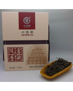 2015 (2007) China Tea Eight Years stored 3rd grade Liubao Tea 100g