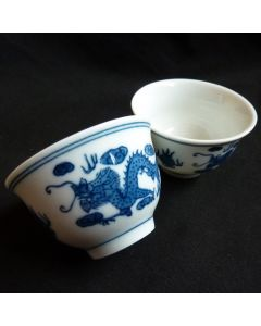 Big celadon cups (couple of 2) with Sky Dragon pattern 50cc
