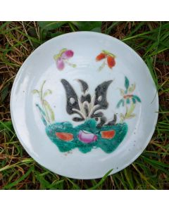 "Vintage Famille-rose Plate ""Butterflies over Flowers"""