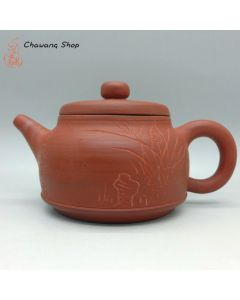 Chaozhou Handmade Red Clay Teapot 105ml