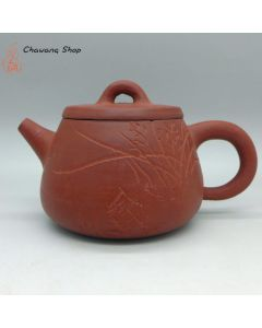 Chaozhou Handmade Red Clay Teapot 85ml A