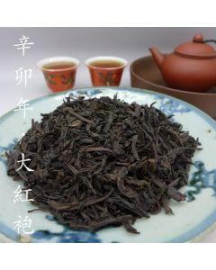 2011 Wuyi  Vintage Dahongpao Oolong Tea 25g