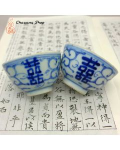 "Vintage Blue And White ""Double Happiness"" Cups 60ml A"