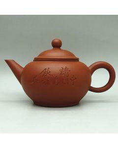 1990s F1 Laser Sticker Hongni Shuiping Teapot 100ml