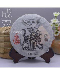 """2015 Chawangpu Menghai """"Cheng Shuang"""" Xiao Bing 200g"""