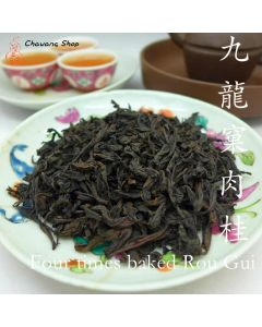 """2015 Wu Yi Handmade Four times baked """"Rou Gui"""" Oolong 25g"""