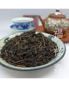 2006 Guangxi Fu Lu Shou Brand Liubao Tea 50g
