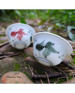 "Chaozhou Gongfu Tea Cups 30ml ""Goldfish"" - a set of two"