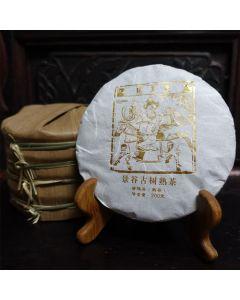 2021 Chawangpu Gu Shu Ripe Puerh Cake 200g