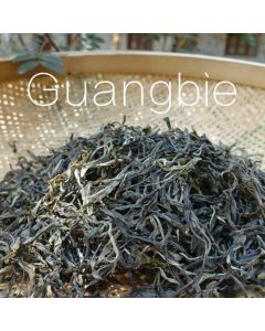 2019 Early Spring Guangbie Maocha 50g