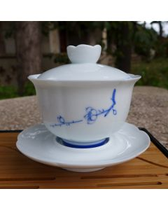 Hand Painted Plum Blossom Gaiwan 150ml