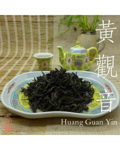 """2015 Wu Yi """"Huang Guan Yin"""" Oolong 25g"""