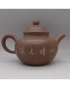 Nixing Teapot I 230ml