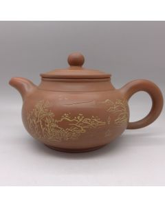Nixing Teapot K 260ml
