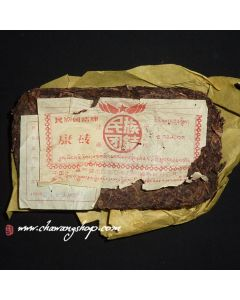 1993 Sichuan Ya´an TF Kang Zhuan - Aged Tibetan Brick 500g