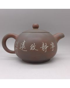 Nixing Teapot L 210ml