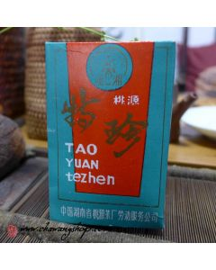 Late 1980s Hunan TianJian in original 25g paper box
