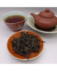 Late 90s Aged Raw Loose Tea 25g