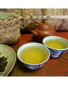 2009-2019 Anhui Liu-an Sample Tea Set 130g