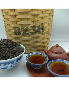 "2008 (2012) CNNP ""8238"" Second Grade Liubao Tea 50g"