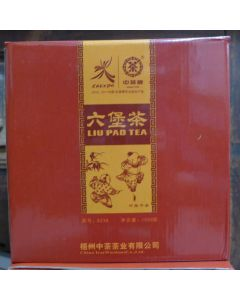 "2008 (2012) CNNP ""8238"" Second Grade Liubao Tea 1kg"