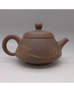"Nixing Teapot ""Lotus, Bird and Fo"" 85ml"