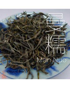 2015 Spring Man Nuo Gu Shu Mao Cha 50g
