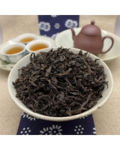 """2017 Wuyi ZhenYan """"Mei Zhan"""" Oolong Tea 25g"""