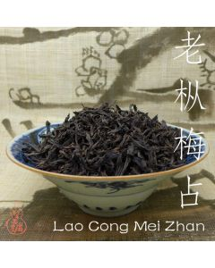 "2014 Wu Yi Old Bush ""Mei Zhan"" Oolong 25g"