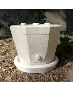 Nanfeng Clay Stove With Lid
