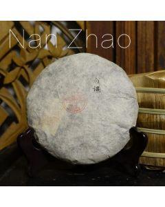 2020 Chawangpu NanZhao Raw Puerh Cake 200g