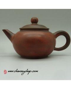"""Nixing """"Shui Ping"""" Teapot 120cc"""