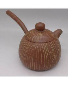 Nixing Side Handle Teapot 80ml