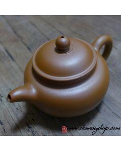 """Nixing Teapot """"Fang Gu"""" 100cc"""