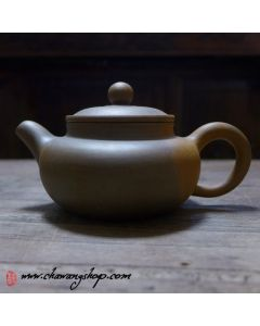 "Nixing Teapot ""Fang Gu - Two Colors"" 120cc"