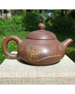"Nixing Teapot Pan Hu ""Lotos & 闲雅"" 75cc"