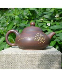"""Nixing Teapot Pan Hu Lotos """"歸真"""" 75cc"""
