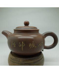"Nixing Teapot ""Plum"" 150ml"