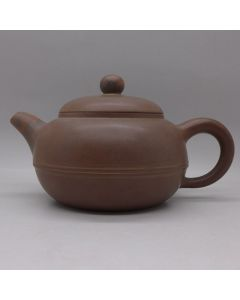 Nixing Teapot Q 200ml